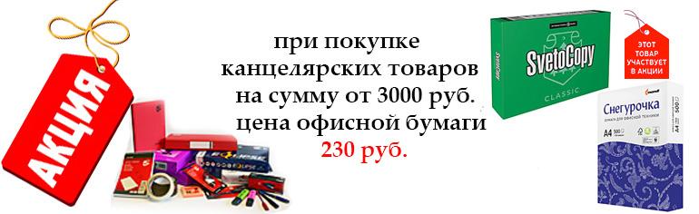 111smartsearch111